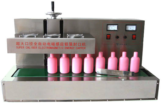 tabletop sealing machine.jpg